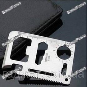 Кредитка мультитул, 11 в 1 Нож - кредитная карта, многофункциональный