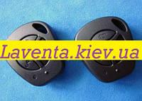 Ключ LADA (корпус) 3 кнопки, без лезвия