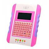 Детский планшет Joy Toy 7220 (7221) с цветным экраном (работает от сети 220в), фото 2