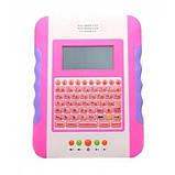 Детский планшет Joy Toy 7220 (7221) с цветным экраном (работает от сети 220в), фото 3