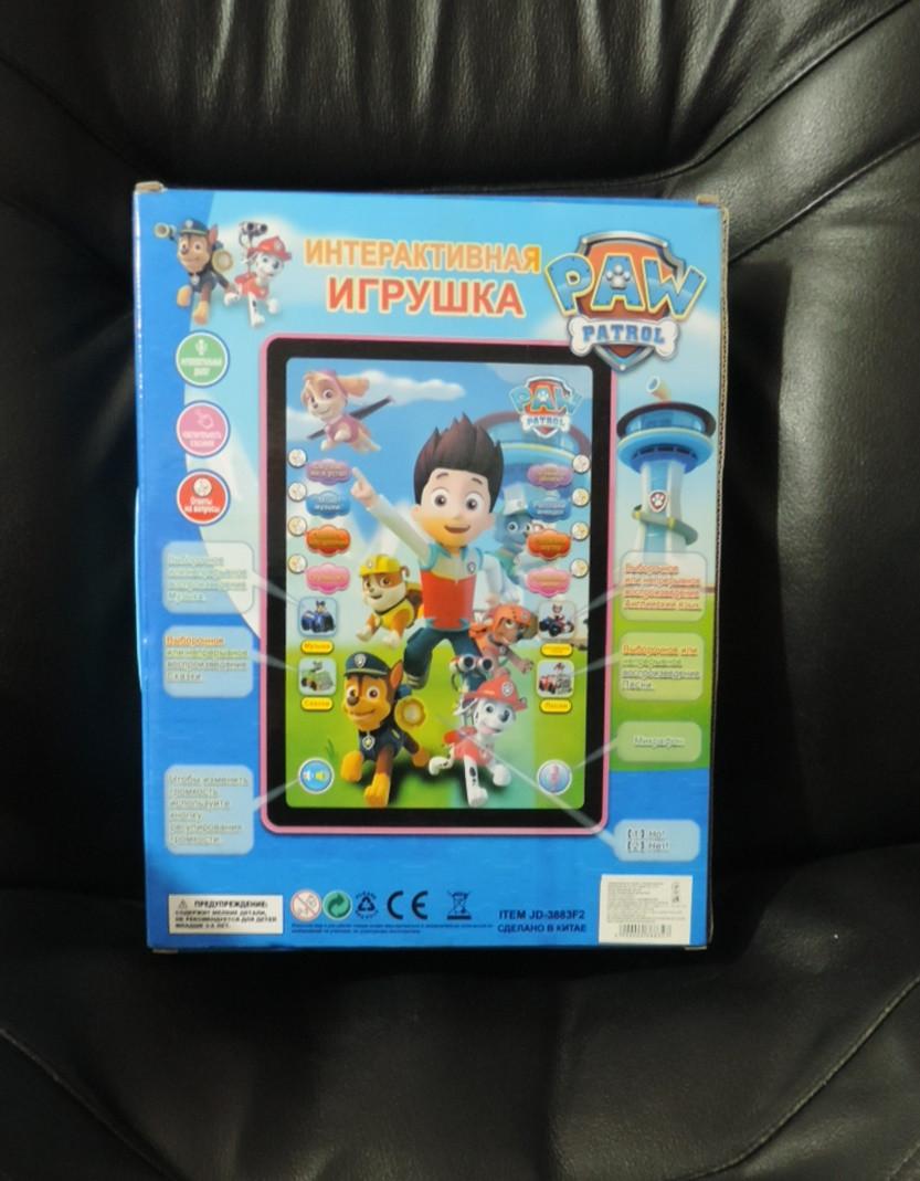Интерактивная игрушка, планшет детский обучающий 3D планшет.