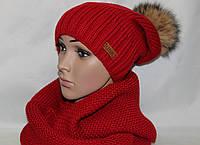 """Модель """"Ника-бумбон"""". Вязаная стильная шапочка с натуральным помпоном. Полушерсть. Флис"""