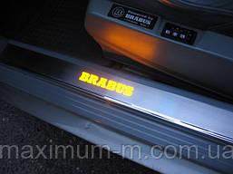 Накладки автомобильные с подсветкой
