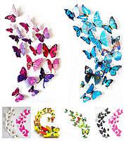 Декор - Бабочки - 12 шт.