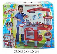 Игровой набор Кухня с вытяжкой
