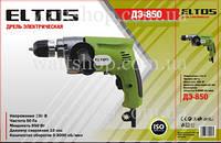 ДРЕЛИ электрические:Дрели без удара:Дрель (электродрель) ELTOS ДЭ-850 (без удара)