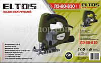 ПИЛЫ ЛОБЗИКОВЫЕ электрические (электролобзик):Лобзиковая пила электрическая (электролобзик) ELTOS ЛЭ-80-810