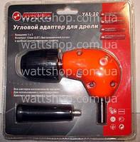 ДРЕЛИ электрические:Дрели без удара:Адаптер угловой для дрели МОНОЛИТ УА1-10