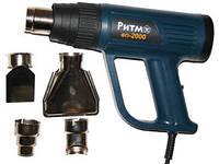ФЕНЫ технические:Ступенчатая регулировка температуры:Фен (технический) РИТМ ФП-2000