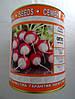 Семена редиса сорт Опус (сортотип КБК) 250 гр