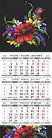 Квартальный календарь 2017 большой, `Цветы, роспись`