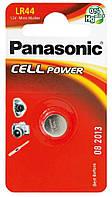 Батарейка щелочная Panasonic Micro Alkaline LRV08L/1BE, LRV08/23A 12V, блистер 1шт, цена за уп.