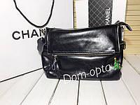 Женская кожаная сумочка Fold черная