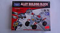"""Конструктор металлический """"Puzzle Toys Alloy Building Block"""",в коробке 200*160*30мм .Металлический конструктор"""