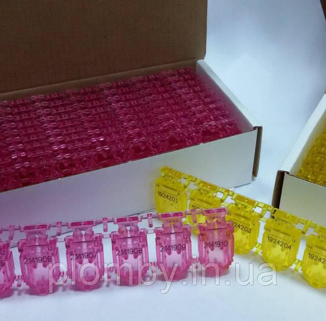 На складе пломба СИЛТЭК в трёх расцветках: прозрачный, жёлтый и розовый
