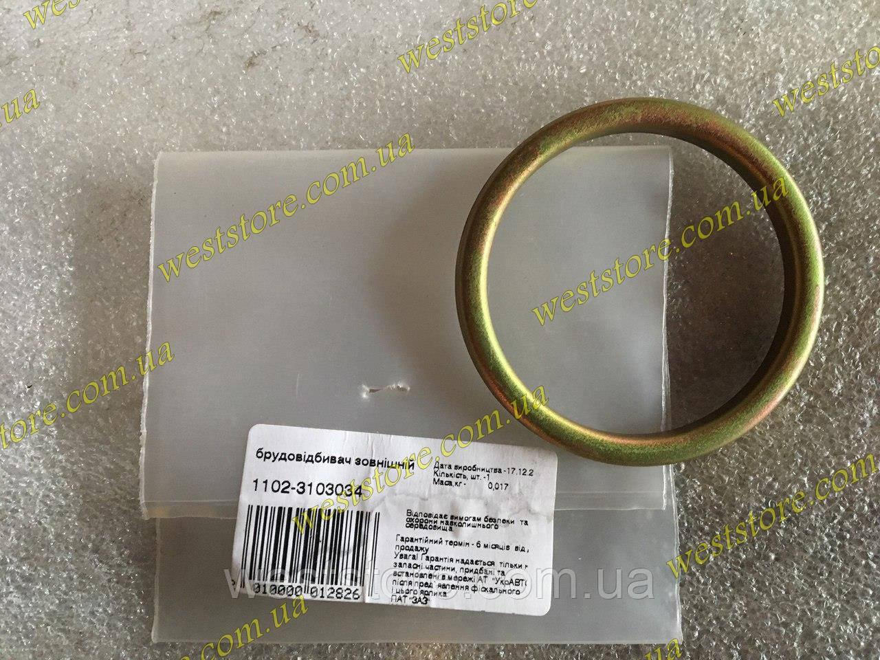 Грязеотражатель переднего подшипника Заз 1102 1103 таврия славута наружный(низкий бурт)