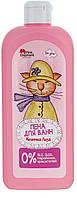"Пена для ванн ""Кошечка Лиза"" для детей от 3-х лет 500мл. Pink Elephant"