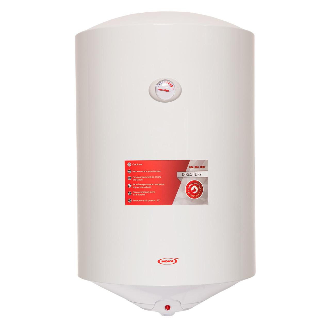 Накопительный водонагреватель  NovaTec Direct Dry 80 (сухой ТЭН + регулятор нагр.)