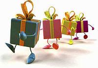Подарок – главный способ осчастливить человека