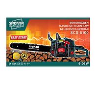 Бензопила Spektr 45-6100 в металле+фильтр (2 шины/2 цепи)