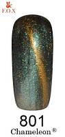 F.O.X gel-polish gold Chameleon 801(зелено-бюрюзово-коричневый с золотым микроблеском), 12 ml