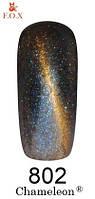 F.O.X gel-polish gold Chameleon 802(сине-фиолетовый с золотым микроблеском), 12 ml
