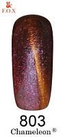 F.O.X gel-polish gold Chameleon 803(лилово-фиолетово-бордовый с золотым микроблеском), 12 ml
