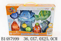 Набор (1487999) игрушек для купания в кор. 36*7*25 см. /36/