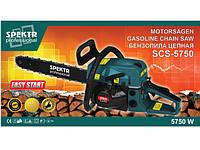 Бензопила Spektr 45-5750 (2 шины/2 цепи)