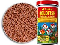 Tropical Goldfish Color Pellet 5л/2кг-Корм для окраски золотых рыбок