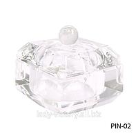 Стеклянная посуда для мономера с крышкой квадратной формы. PIN-02
