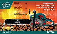 Бензопила Spektr 45-5900 с железным стартером (1 шина/1 цепь)