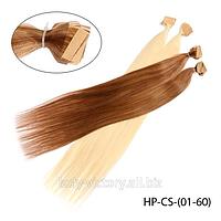 """Натуральные волосы """"Remy"""" на полимерах HP-CS-(01-60)"""
