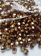 Бусины биконус (Bicone) 4 мм Gold Hematite. Цена за 100 шт