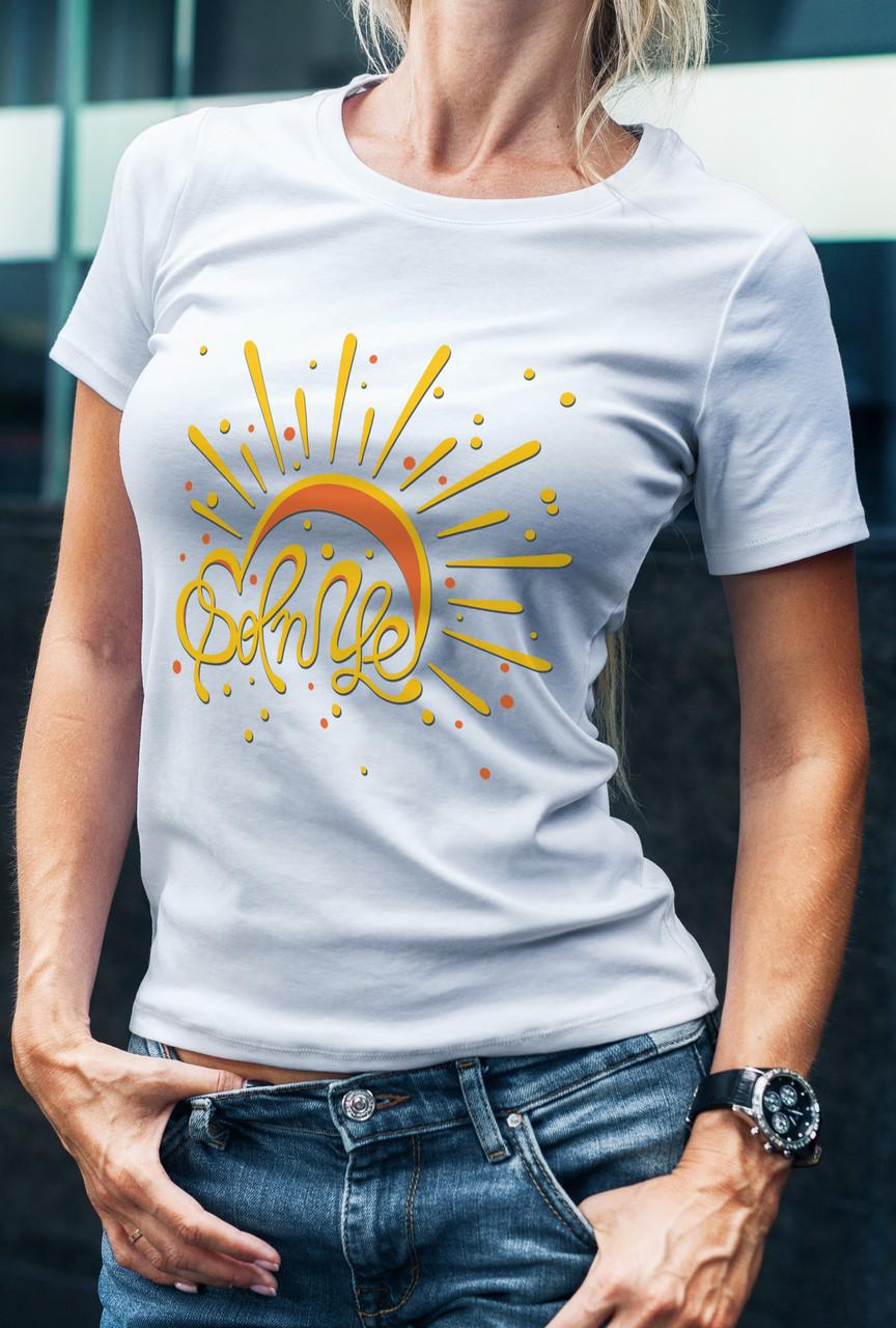 "Женская футболка ""Солнце"""