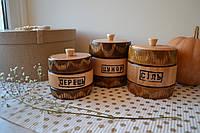 Набор для хранения специй деревянный