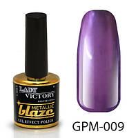 Металлический лак с эффектом гель-лака  GPM-(001-020) 009