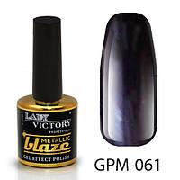 Металлический лак с эффектом гель-лака  GPM-(061-080) 061