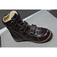 Ботинки зимние ортопедические для детей