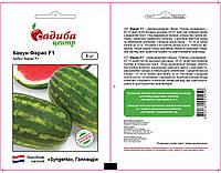 Семена арбуза Фарао F1 (Syngenta / САДЫБА ЦЕНТР) 5 сем - (68 дн), удлиненной ф-мы, СЛАДКИЙ! вес 15-18, до 35кг
