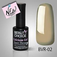 Восстанавливающее средство для натуральных ногтей с кальцием Calcium Gel. BVR-02