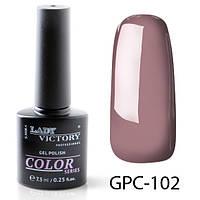 Цветные гель-лаки 7,3мл. GPC-(101-110) Кофейно-фруктовое мороженое