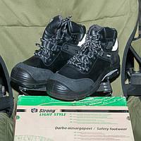 Ботинки кожаные для экстремальных условий.