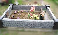 Гранитные ограды для могил