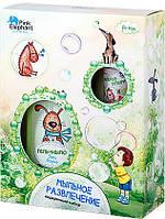"""""""PINK ELEPHANT 0 процентов"""" Подарочный набор «Мыльное развлечение»"""