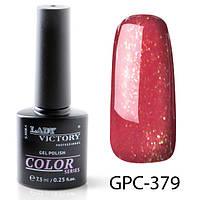 Цветной гель-лак с мерцанием  7,3мл. GPC-(371-380) Нежный кораллово-розовый перламутр