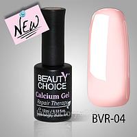 Восстанавливающее средство для натуральных ногтей с кальцием Calcium Gel. BVR-04