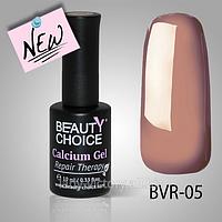 Восстанавливающее средство для натуральных ногтей с кальцием Calcium Gel. BVR-05