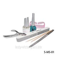 Набор по уходу за натуральными ногтями    артикл: S-MS-01