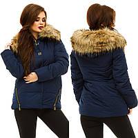 Куртка зимняя с мехом, размер  S, M, L, XL код 758А